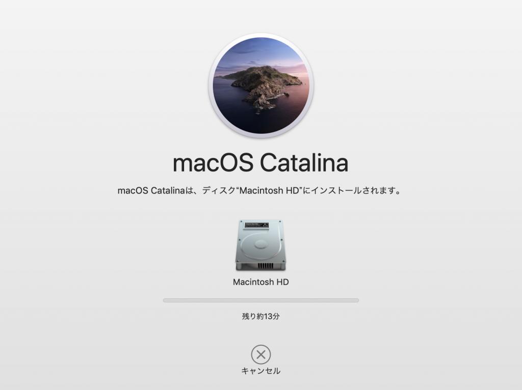 macOS Catalina インストール開始