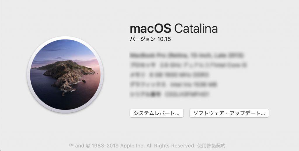 macOS Catalina インストール完了